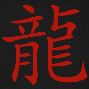 Dragon Kanji HD VECTOR T-Shirts - Men's T-Shirt