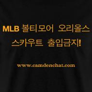 Design ~ Men's FRONT ONLY: Korea ban (black)