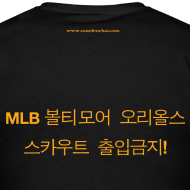 Design ~ Men's FRONT/BACK: CC/Korea ban (black)