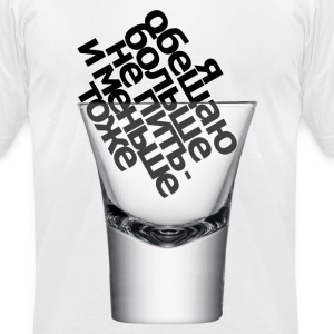 I Promise Not to Drink More...or Less - Men's T-Shirt by American Apparel