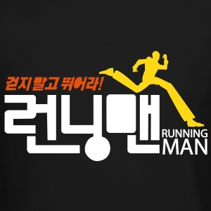[Running Man!]  - Crewneck Sweatshirt