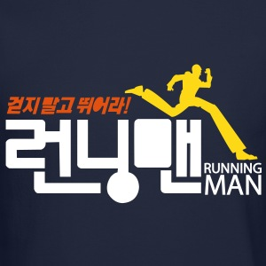 [Running Man!] Kookie~^^ Name Tag  - Crewneck Sweatshirt