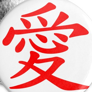 Kanji LOVE Buttons - Large Buttons