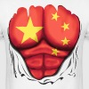China Flag Ripped Muscles, six pack, chest t-shirt - Men's T-Shirt