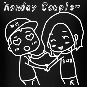 Design ~ [Running Man!] Monday Couple