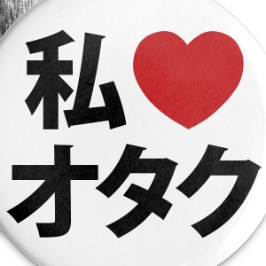 I Heart Otaku ~ Japanese Geek Buttons - Large Buttons