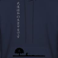 Design ~ Budo is My Ikigai (Hoodie)