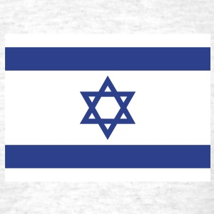 Israel T-Shirts - Men's T-Shirt