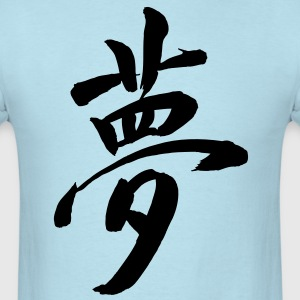 Dream - Japanese Symbol - VECTOR T-Shirts - Men's T-Shirt
