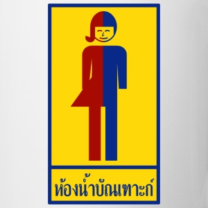 Ladyboy / Tomboy Toilet / Restroom Thai Sign - Coffee/Tea Mug