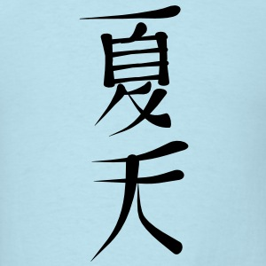 Chinese Summer Symbol - VECTOR T-Shirts - Men's T-Shirt