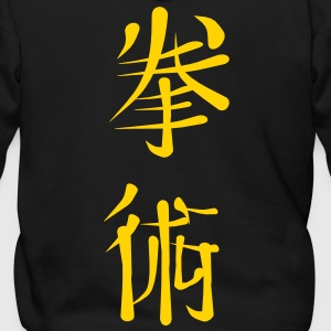 Chinese Boxing Symbol - VECTOR Zip Hoodies/Jackets - Men's Zip Hoodie