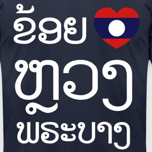 I Heart (Love) Luang Prabang T-Shirts - Men's T-Shirt by American Apparel