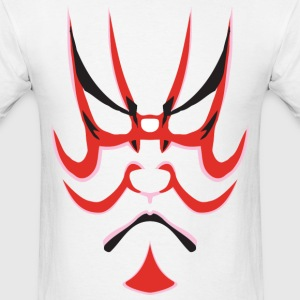 Japanese Mask T-Shirts - Men's T-Shirt