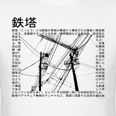 Transmission tower T-Shirts