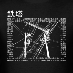 Transmission tower white T-Shirts - Men's T-Shirt