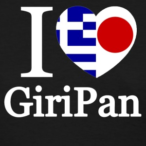 I Heart GiriPan - Women's T-Shirt