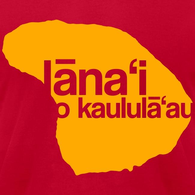 Lanai a Kaululaau