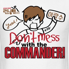 The Commander T-Shirts