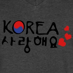 sarang hae yo south korea Men's V-Neck T-Shirt by Canvas