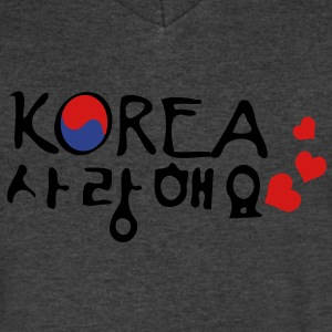 sarang hae yo south korea Men's V-Neck T-Shirt by Canvas - Men's V-Neck T-Shirt by Canvas