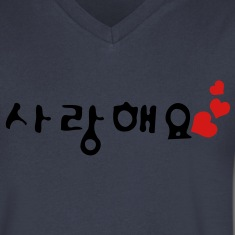 Love you in korean txt Men's V-Neck T-Shirt by Canvas