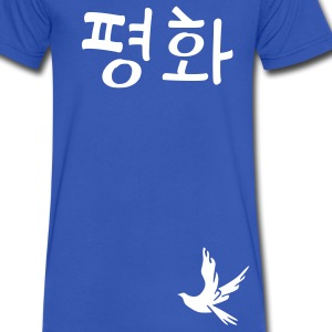 Peace in korean txt & dover bird Men's V-Neck T-Shirt by Canvas - Men's V-Neck T-Shirt by Canvas