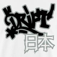 Design ~ Drift Japan Bomb White T-Shirt