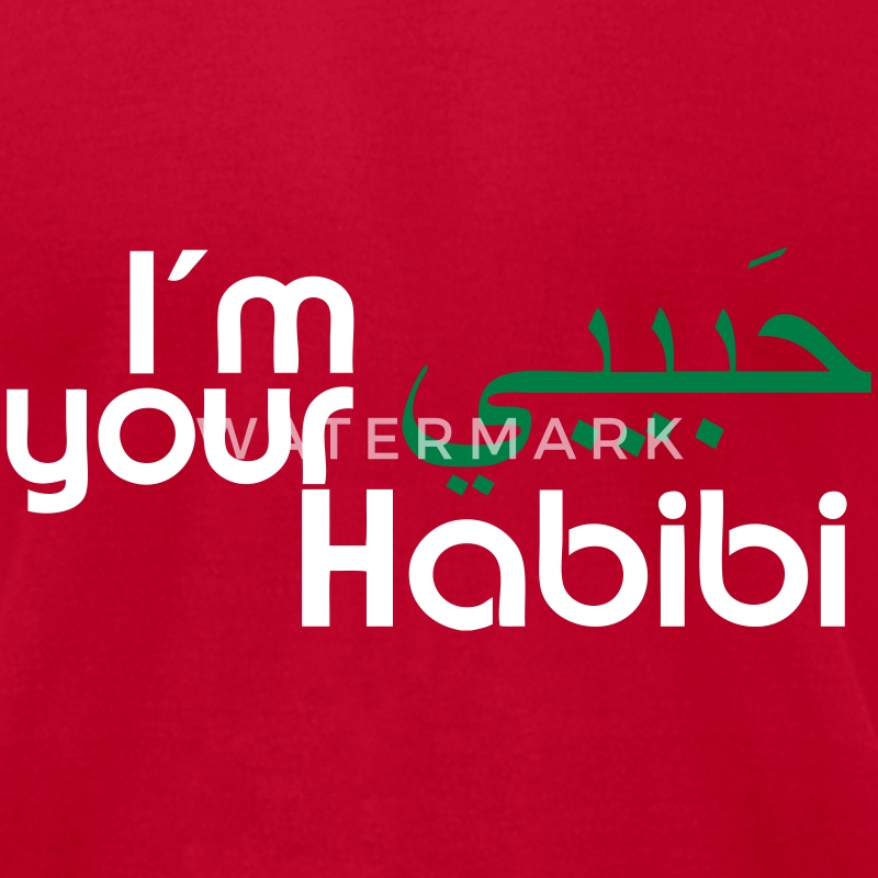 I'm Your Habibi - Men's T-Shirt by American Apparel