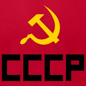 CCCP - Men's T-Shirt by American Apparel