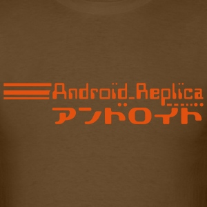 Brown Android Replica Men - Men's T-Shirt