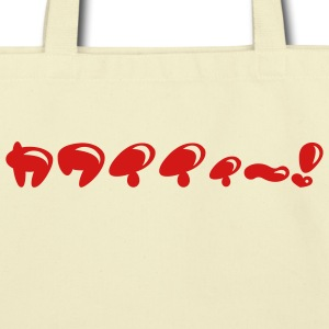 Creme Kawaiii! (With Highlights) Women - Eco-Friendly Cotton Tote