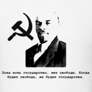 Lenin on State - Men's T-Shirt