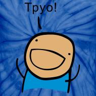 Design ~ TPYO - unisex tie-dye