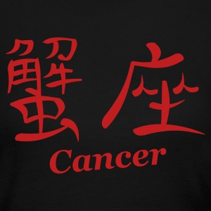 Black kanji - cancer Long sleeve shirts - Women's Long Sleeve Jersey T-Shirt