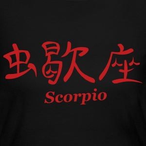 Black Kanji - Scorpio Long sleeve shirts - Women's Long Sleeve Jersey T-Shirt