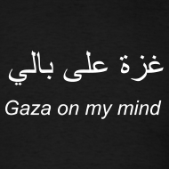 Design ~ Gaza on my mind (men's)