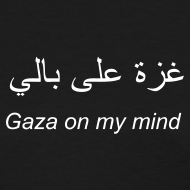 Design ~ Gaza on my mind (women's)