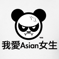 Design ~ I Love Asian Women