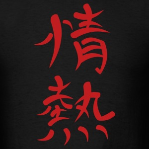 Black Kanji - Passion T-Shirts - Men's T-Shirt