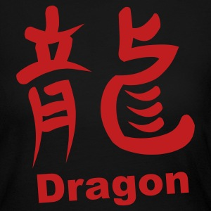 Black Kanji - Dragon Long Sleeve Shirts - Women's Long Sleeve Jersey T-Shirt