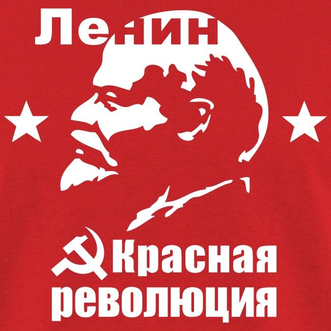 Lenin Red Revolution T-Shirt