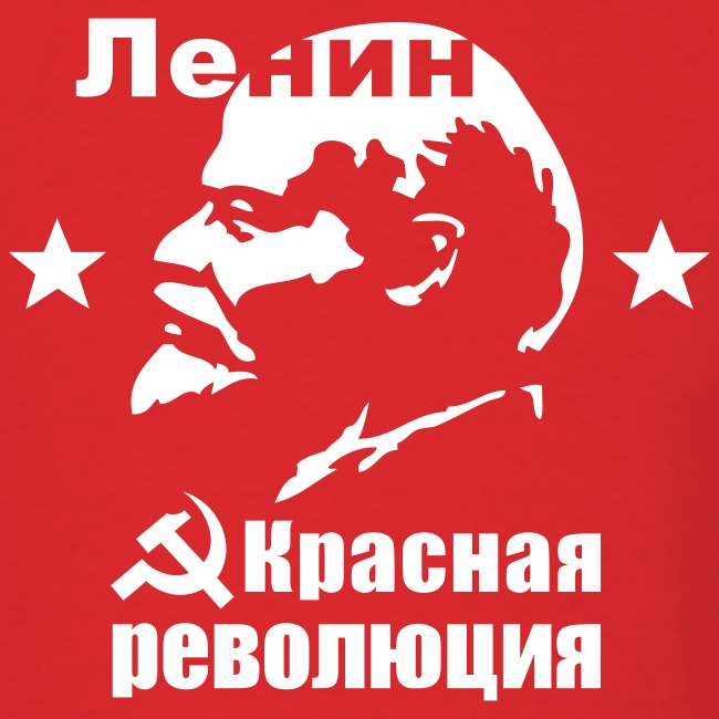 Lenin Red Revolution T-Shirt