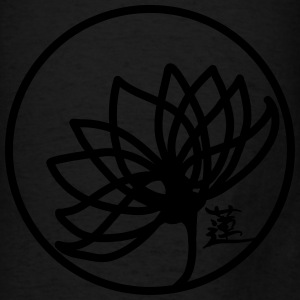 Indian Lotus Bags & backpacks - Men's T-Shirt
