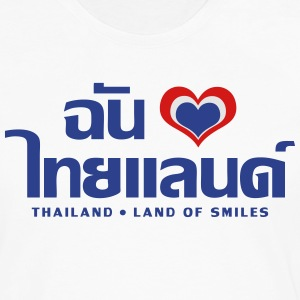 I Love (Heart) Thailand (Chan Rak Thailand) - Men's Premium Long Sleeve T-Shirt