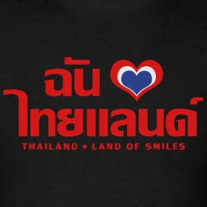 I Love (Heart) Thailand (Chan Rak Thailand) - Men's T-Shirt