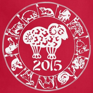 Chinese Year of The Sheep Goat 2015 - Adjustable Apron