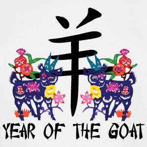 Chinese Year of The Sheep Ram Goat - Men's Tall T-Shirt
