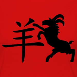 Chinese New Year of The Sheep Ram Goat - Women's Premium Long Sleeve T-Shirt