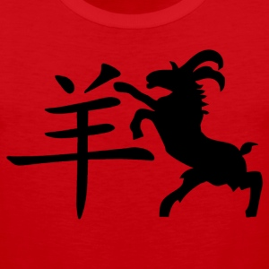 Chinese New Year of The Sheep Ram Goat - Men's Premium Tank